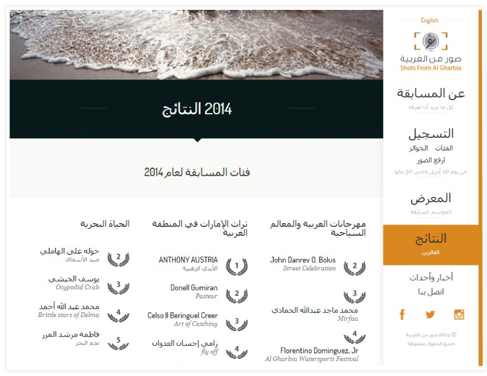 liwa-photography-Portfolio_Pages_14