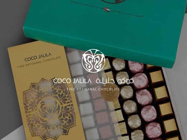 coco-jalila-portfolio